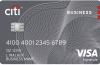 Deals on Costco Anywhere Visa® Business Card by Citi