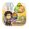 Cafeteria Nipponica for iPhone and iPad Download Deals