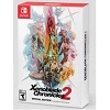 Xenoblade Chronicles 2 Collectors Edition Nintendo Switch Deals