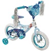 Deals on Huffy Disney Frozen Girls 12-inch Northern Lights Bike