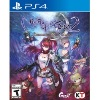 Deals on Nights Of Azure 2: Bride Of The New Moon PS4