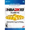 Deals on NBA 2K19 75,000 Virtual Currency PS4